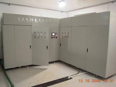 武汉瑞威特有限公司生产生活饮用水 (3T/H)