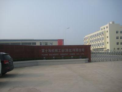 台湾富士和机械(湖北)有限公司 3T/H 纯水设备