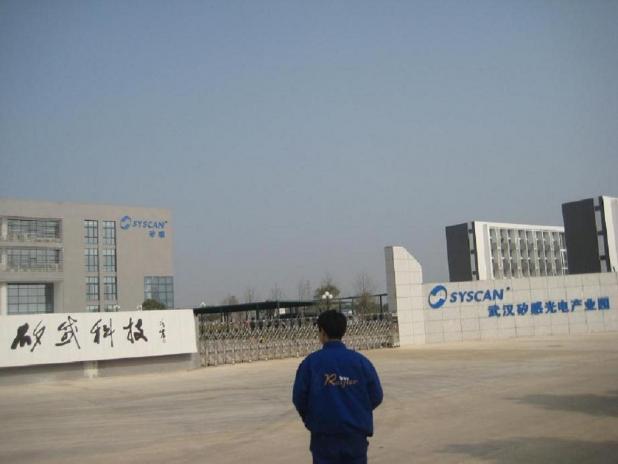 武汉矽感数码EDI超纯水设备