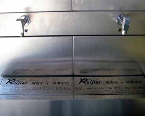 工厂车间直饮双温反渗透纯水机
